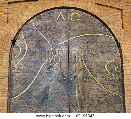 Aparecida, Brazil - january 15, 2017: Detail of the main entrance of the Basilica of Our Lady Aparecida