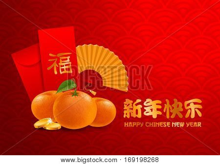 Chinese New Year greeting design template with chinese festive symbols and in oriental style. Character on envelope mean Good fortune (Hieroglyph Fu). Vector illustration.