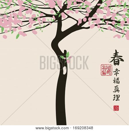 Spring landscape with flowering tree in china style. Hieroglyph Spring Happiness and Truth