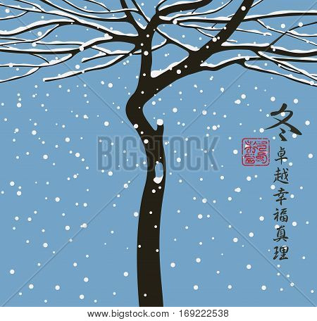 Winter landscape with snow tree in china style. Hieroglyph Winter Perfection Happiness Truth