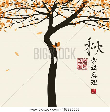 Fall landscape with tree with yellowed foliage in china style. Hieroglyph autumn Happiness and Truth