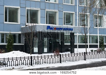 Yekaterinburg, Russia - January 15, 2017: Porch building Rosenergoatom overcast winter day in Moscow