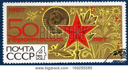 USSR - CIRCA 1967: Postage stamp printed in the USSR shows a coat of arms of the USSR and the Kremlin's Red Star with the inscription