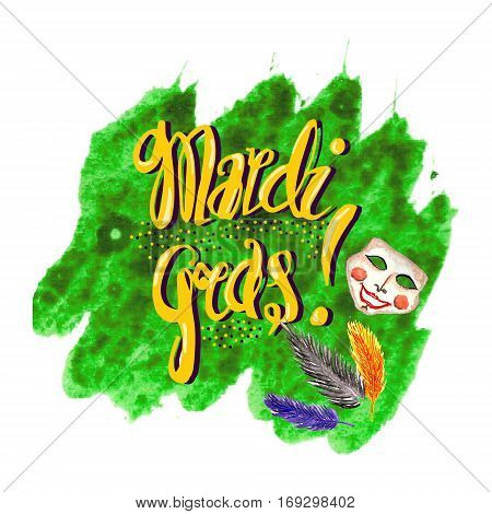 Raster watercolor cute illustration special for Mardi Gras and similar purposes. Carnival, masquerade themes, printed goods, design element.
