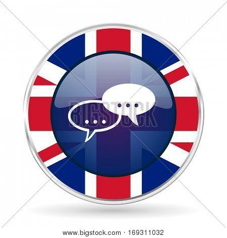 forum british design icon - round silver metallic border button with Great Britain flag