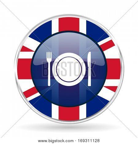 restaurant british design icon - round silver metallic border button with Great Britain flag