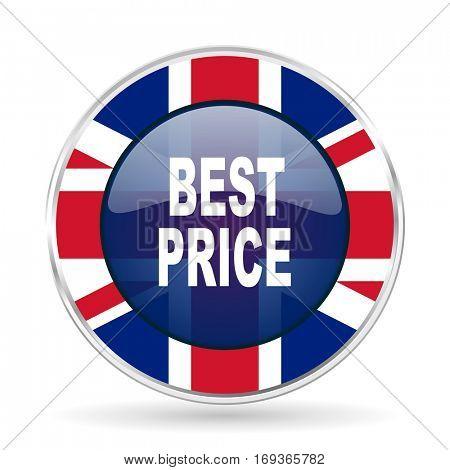 best price british design icon - round silver metallic border button with Great Britain flag