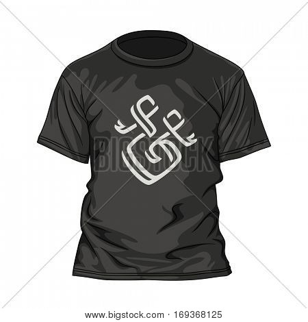 T-shirt design template with hand lettering ampersand. Vector illustration of black tshirt