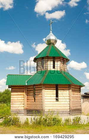 The Church in the town of Lyuban of Leningrad oblast Russia
