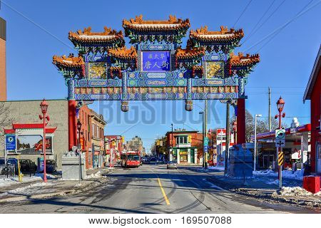 Ottawa Canada - December 25 2016: The royal imperial arch in Ottawa Canada. It marks the entrance of the Chinatown area in Ottawa.