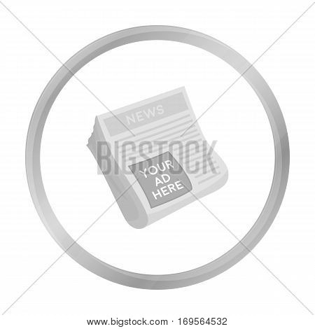 Classified ads in newspaper icon in monochrome style isolated on white background. Advertising symbol vector illustration.