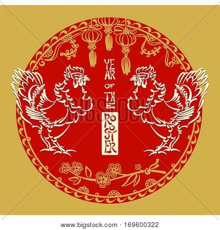Design template with two Roosters - Zodiac sign, astrological symbol of Year 2017. Design template good for card, calendar or diary.