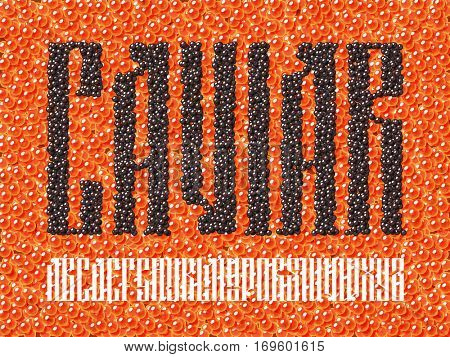 Old slavic font. Black caviar lettering on red caviar background. Custom type vintage lettering typeface.  Stock vector typography for labels, headlines, posters etc.