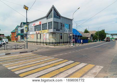 Gryazi, Russia - June 29.2016. Shopping center Phoenix on the street Revolution of 1905 yars