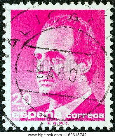SPAIN - CIRCA 1985: A stamp printed in Spain shows King Juan Carlos I, circa 1985.