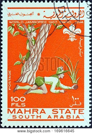MAHRA SULTANATE - CIRCA 1967: A stamp printed in Yemen from the