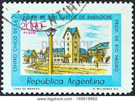 ARGENTINA - CIRCA 1977: A stamp printed in Argentina shows Civic Centre, Bariloche, circa 1977.