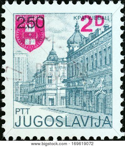 YUGOSLAVIA - CIRCA 1983: A stamp printed in Yugoslavia from the