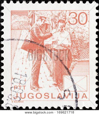 YUGOSLAVIA - CIRCA 1986: A stamp printed in Yugoslavia from the