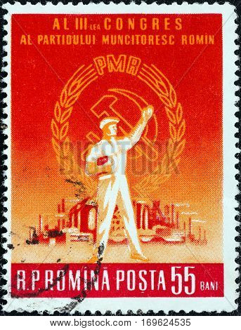 ROMANIA - CIRCA 1960: A stamp printed in Romania issued for the 3rd Workers' Party Congress shows Worker and Emblem, circa 1960.