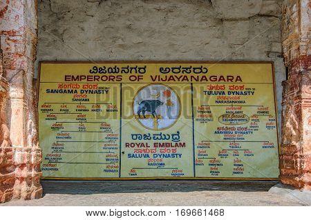 Hampi, India - November 20, 2012: Family tree of the dynasties ruling the Empire of Vijayanagar exhibited in the courtyard of Shiva Virupaksha Temple, Hampi, India