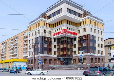 Tyumen, Russia - April 11, 2010: Headquarter of the Lukoil company. Lukoil has the world largest proved stocks of oil among the private oil and gas companies