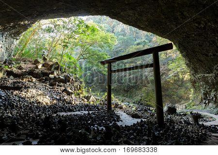 Japanese Small Shinto Shrine
