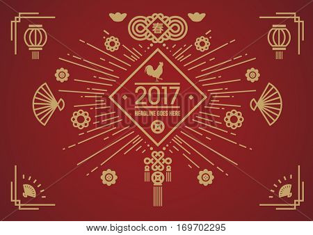 Vector of modern Chinese festive element and background