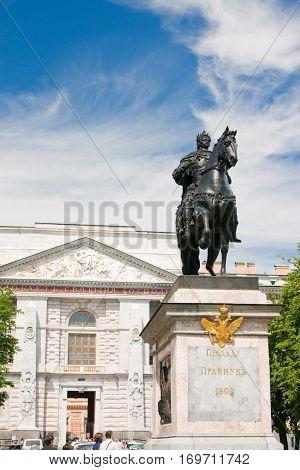 Monument to Peter the Great next to Mikhailovsky Castle. Saint Petersburg Russia