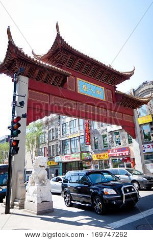 Chinatown arch Montreal in 2011. The arch is located in the area of De la Gauchetiere Street in Montreal. One of the tourist attractions in the city.