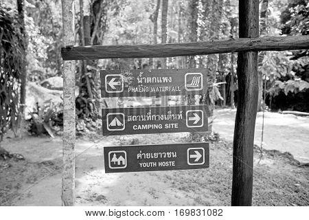 Place signs hanging on signpost; Koh Pha Ngan; Thailand