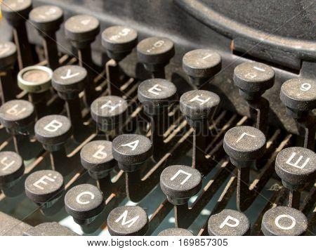 Part Of Old Typewriter Close Up