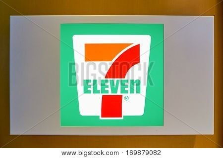 HONG KONG - CIRCA NOVEMBER, 2016: 7-Eleven sign in Hong Kong. 7-Eleven is an international chain of convenience stores.