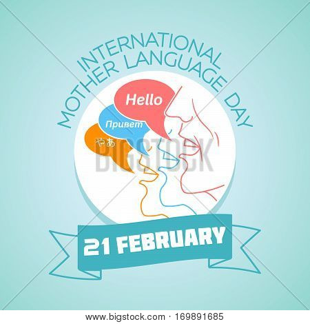 Calendar February 21. Greeting card. Holiday - International Mother Language Day. Icon in the linear style