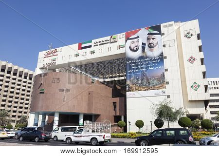 DUBAI UAE - DEC 6 2016: Exterior view of the Dubai Municipality building in Deira. Dubai United Arab Emirates