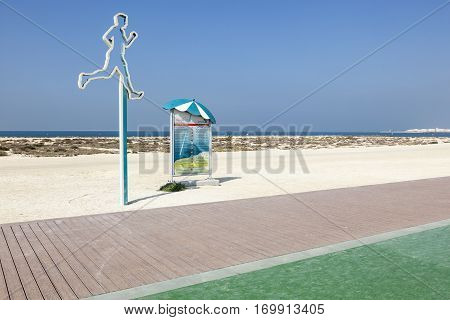 DUBAI UAE - DEC 6 2016: Running line on the Umm Suqeim public beach in Dubai. United Arab Emirates Middle East
