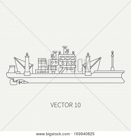 Line flat vector retro icon comercial trawler ship. Fishing fleet. Cartoon style. Ocean. Sea. Net. Refrigerator. Seafood. Industrial. Marine preserves. Captain Sail Illustration element for design