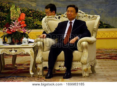Beijing, China. December 15Th 2016: Chinese Vice President Li Yuanchao During The Meeting