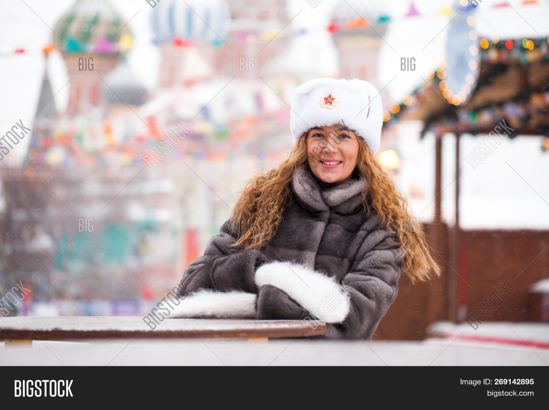 Russian Beauty Image Photo Free Trial Bigstock