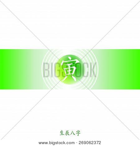 Four Pillars Of Destiny. Chinese Feng Shui Horoscope Letters. Translation Of 12 Hieroglyph Rat, Ox,