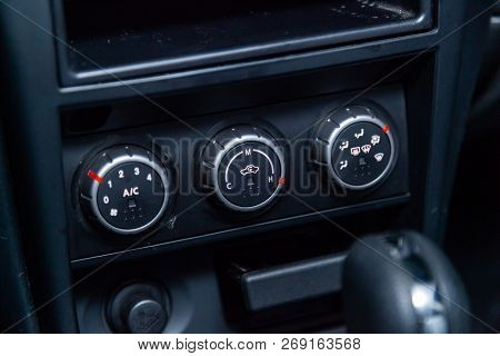 Novosibirsk, Russia - November 16, 2018: Nissan Almera, Close-up Of The Dashboard. Photography Of A