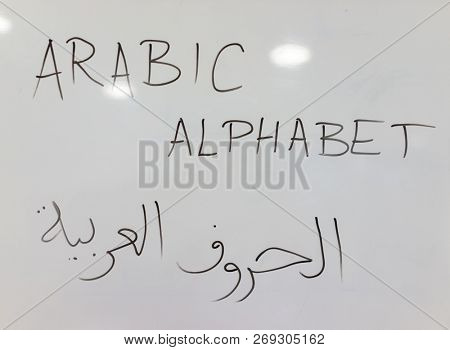 Arabic alphabet written in both English and Arabic