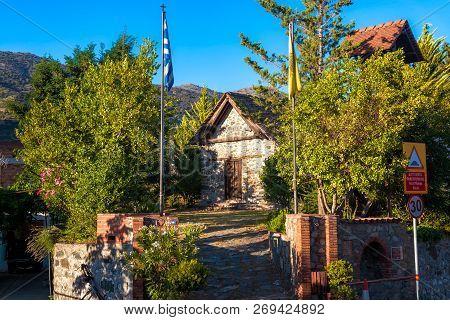 Timios Stavros Chapel At Kyperounda Village. Limassol District.