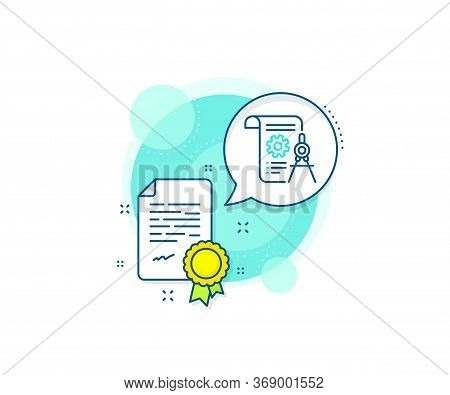 Engineering Cogwheel Tool Sign. Certification Complex Icon. Divider Document Line Icon. Cog Gear Sym