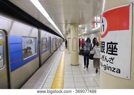 Tokyo, Japan - December 1, 2016: People Wait At Higashi-ginza Station Of The Metro In Tokyo. Toei Su
