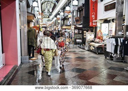 Kyoto, Japan - November 27, 2016: People Shop At Shinkyogoku Covered Street Arcade In Kyoto, Japan.