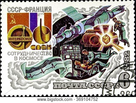 05 20 2020 Divnoe Stavropol Territory Russia The Postage Stamp Ussr 1982 Soviet-french Space Flight