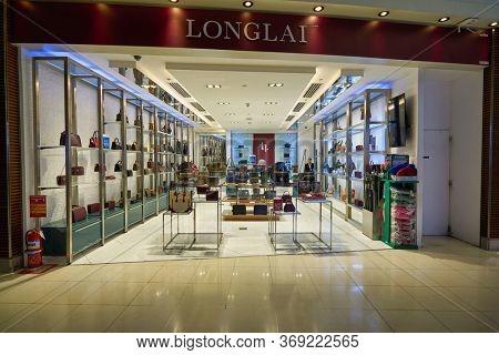 BANGKOK, THAILAND - CIRCA JANUARY, 2020: Longlai storefront in Suvarnabhumi Airport.