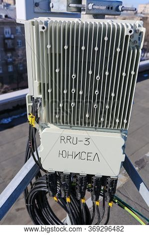 Russia, Saint-petersburg - April 30, 2018: Outdoor Remote Radio Unit Rru And Cables Of Base Transcei
