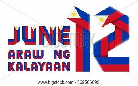 Congratulatory Design For June 12, Philippines Independence Day. Text Made Of Folded Ribbons With Ph